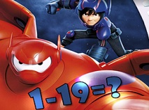 Big Hero 6 Test de Matematica