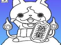 Ceasul Yo-Kai de Colorat