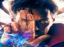 Doctorul Strange de Memorie