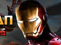 Iron Man Misiune in New York
