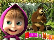 Masha si Ursul Pescuiesc