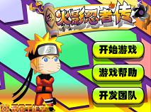 Naruto Aventura si Lupte