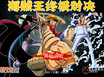 One Piece Final Fighting