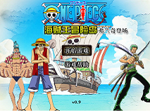 One Piece Insula Aventurii