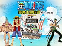 One Piece Insula Aventurii