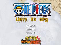 One Piece Luffy VS CP9