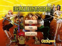 One Piece Noua Aventura