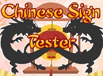 Love Tester Chinese Zodiac
