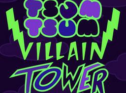Tsum Tsum Turnul Malefic