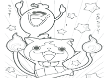 Yo-Kai Watch Coloring